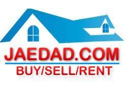 Jaedad Logo-004